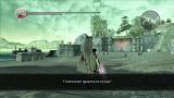 Drakengard 3_29